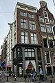 Amsterdam - Singel 240.JPG