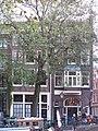 Amsterdam Oudeschans 40 and 42 across.jpg