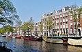 Amsterdam Prinsengracht 15.jpg