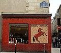 Ancienne boucherie chevaline, Paris 4.jpg