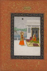 Yusuf and Zulaykha meeting
