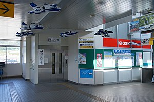 Aoimori Railway Misawa Station Misawa Aomori pref Japan11n.jpg