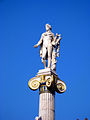Apollo column-Academy of Athens.jpg