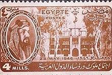 جامعة الدول العربية ويكيبيديا