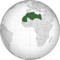 Arab Maghreb Union 2.png