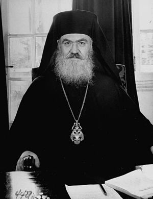 Damaskinos of Athens - Archibishop Damaskinos , 1945