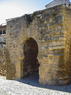 Arab arch (Ágreda) - Image: Arco Árabe Agreda España