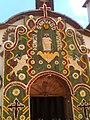 Arco de fiesta patronal de Santiago, Tlilapan, Veracruz.jpg