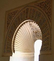 Arco de la Alcazaba.jpg