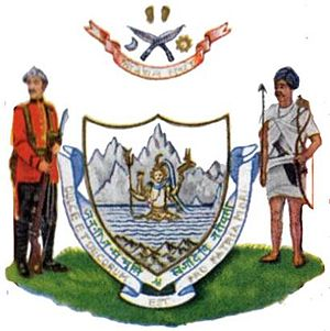 Emblem of Nepal - Image: Arms Achievement of Nepal 1935