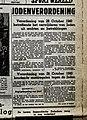 """Artikel """"Jodenvordering"""" uit voorpagina """"Het Algemeen Nieuws"""" (6 November 1940) over Jodenvervolging in België.jpg"""