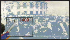 Karabakh movement - A 2013 post stamp dedicated to the 25th anniversary of the movement showing people with raised fists in Yerevan's Theatre Square and the Opera Theatre in the background in 1988