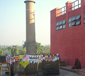 The Asokan pillar at Lumbini, where Gautama Bu...