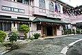 Associacion de Damas de Filipinas Settlement House driveway.jpg