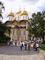 Assumption Cathedral-Moscow.jpg