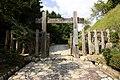 Asuke Castle - Entrance Gate, Asuke-cho Toyota 2009.jpg