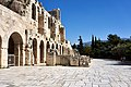 At the Odeon of Herodes Atticus in Athens.jpg