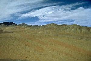 Atacama Region - Image: Atacama 1