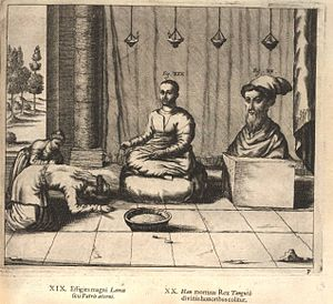 History of European exploration in Tibet - 1667 illustration