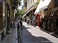Athens (34870814954).jpg