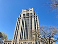 Atlanta City Hall, Atlanta, GA (47474768581).jpg