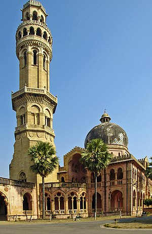 Central universities -  University of Allahabad, oldest among all central universities in India.