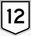 Australian Route 12.png
