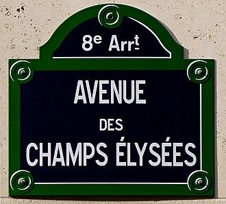 Avenue des Champs-Élysées street sign, Paris, France - 20100619.jpg