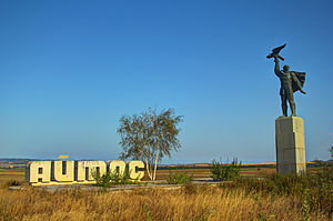 Aytos - The eagle statue and city sign at the entrance to Aytos