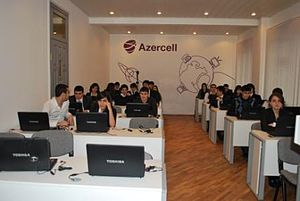 Education in Azerbaijan - E-Learning Room at Khazar University.
