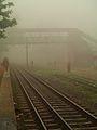 Azimnagar Rail Station Natore Bangladesh.JPG