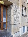 Büro- und Geschäftshaus Hans-Böckler-Platz 9, Köln-5229.jpg