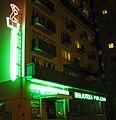 BD5 neon.jpg