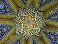 Baba Taher tomb ceiling.jpg
