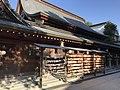 Back view of Honden of Kushida Shrine.jpg