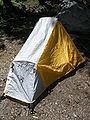 Backpacker's tent 2.jpg