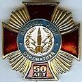 Badge Суроватиха.jpg
