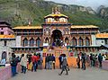 Badrinath Temple IN.jpg