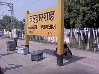 Balharshah Junction railway station - Image: Balaharshah Rail Station