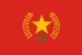 Bandera FPRM Manipur.png