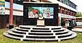 Bangabandhu Mural at Birampur.jpg