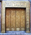 Bank door 34th Street.jpg