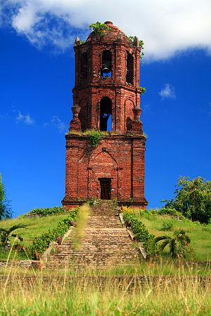 Bantay - Bantay Church Bell Tower sit at the top of the hill