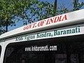 Baramati, Maharashtra, India. 10 Krishi Vigyan Kendra (agriculture promotion) bus.jpg