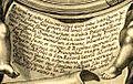 Bartolomeu de Quental Inscription.jpg