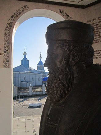 Starokostiantyniv - Image: Basil Constantine Ostrozky Monument and Church of the Nativity of the Virgin Mary in Starokostiantyniv