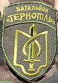 Batalyon-Ternopil-3994.jpg