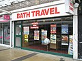 Bath Travel in Market Parade - geograph.org.uk - 792176.jpg