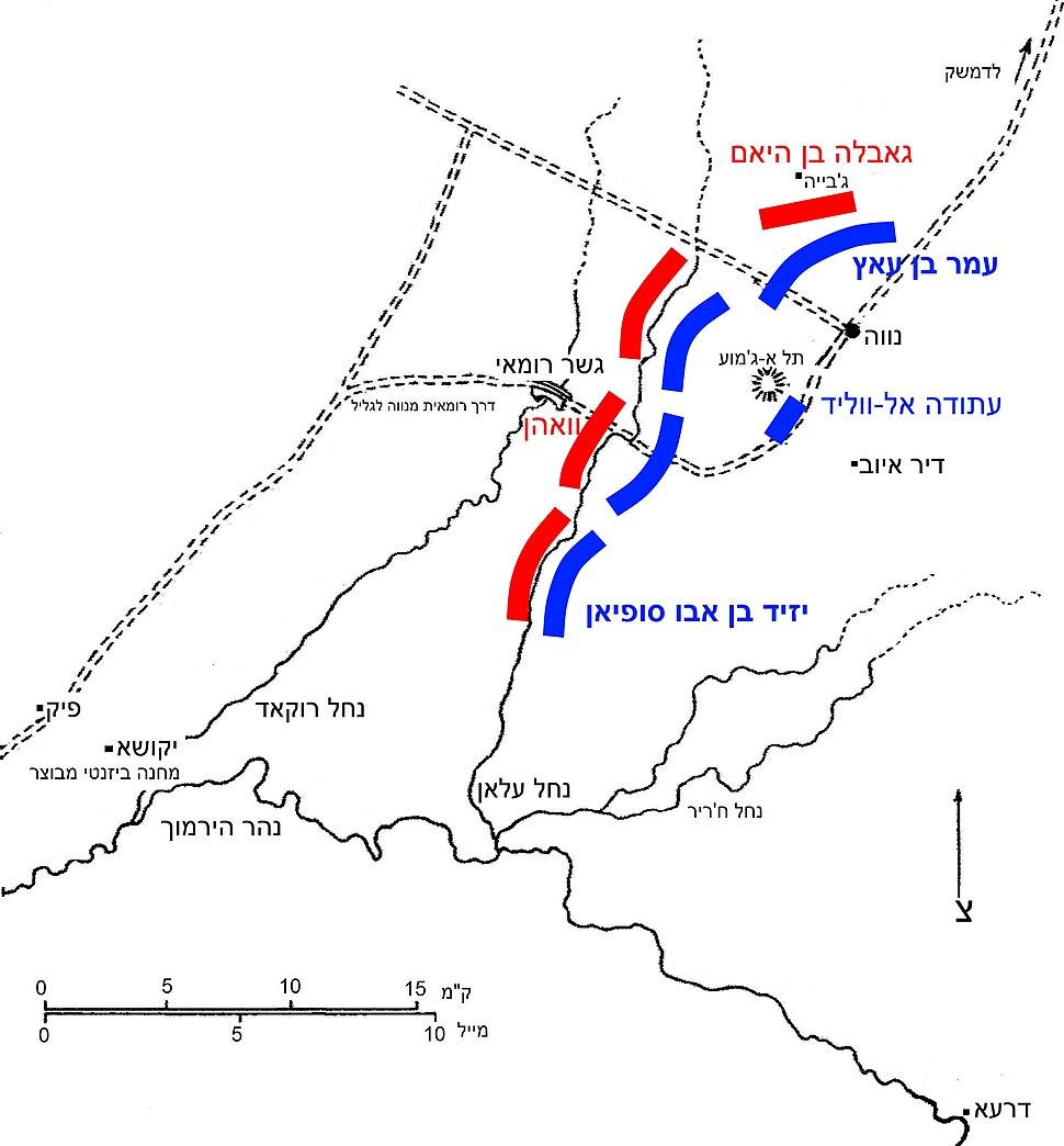 Battle of Yarmouk Nicolle
