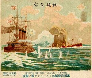 Battle off Ulsan - Sinking of the Russian cruiser Rurik in the Battle off Ulsan, 1904, from a contemporary propaganda postcard